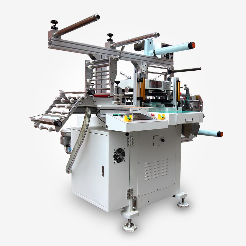 高速模切机 HW-DP300/350/450