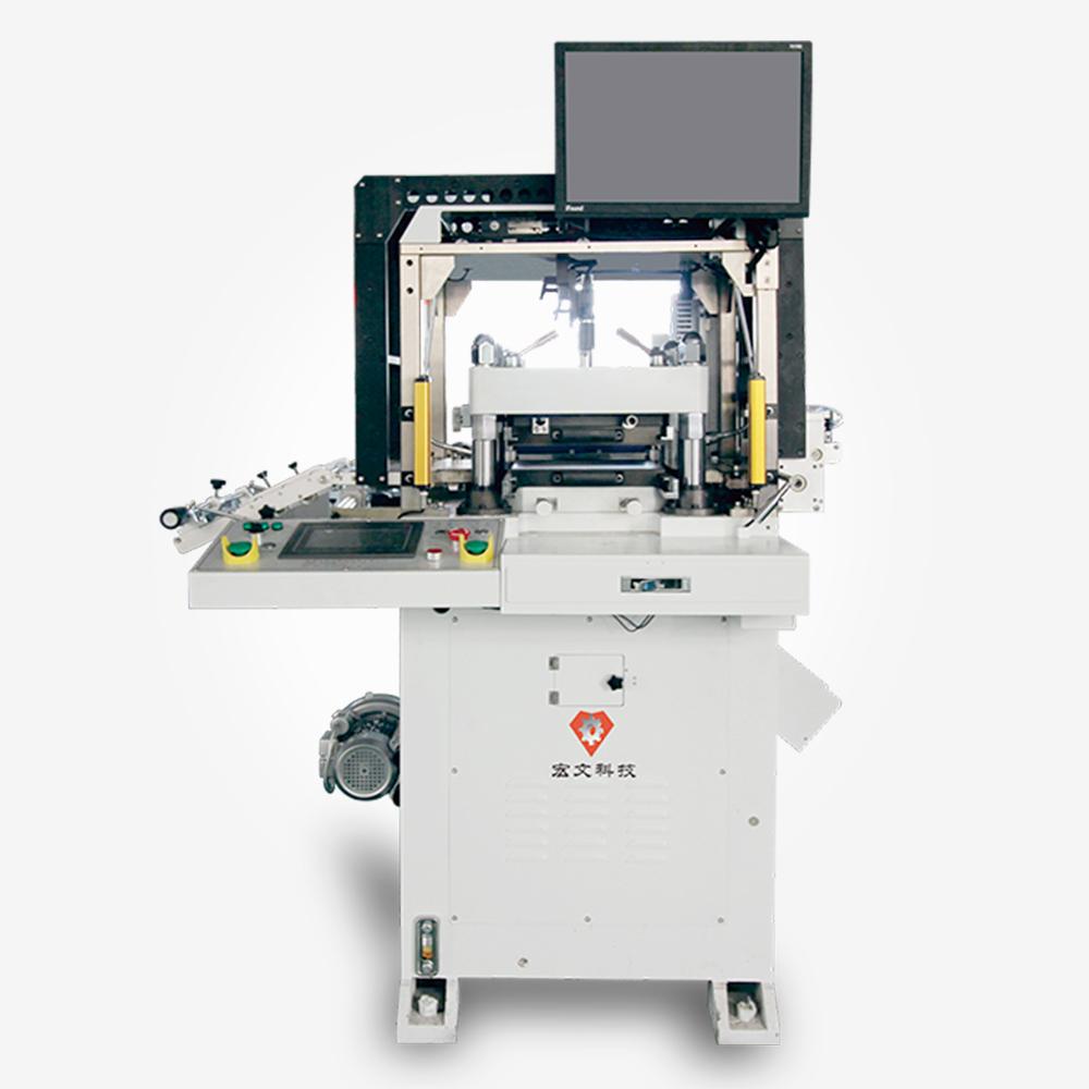 视觉对位模切机 HW-CCD 300/450