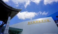 湛江国际会展中心
