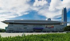 东莞国际会展中心