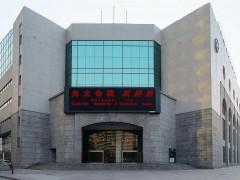 2020上海国际涂布技术与模切产业展览会