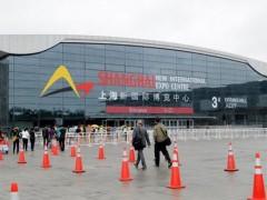 2020上海国际汽车铸造铸件展览会