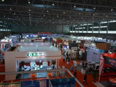 2020第20届安徽国际机床及工模具展