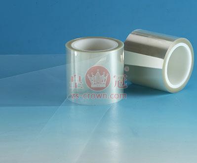 高洁净超薄胶带- DT7602