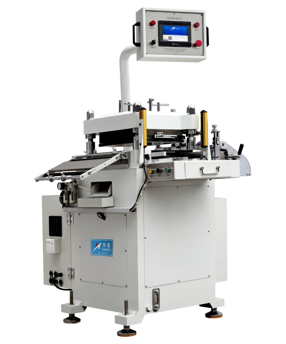 HX-D300小孔套位模切机