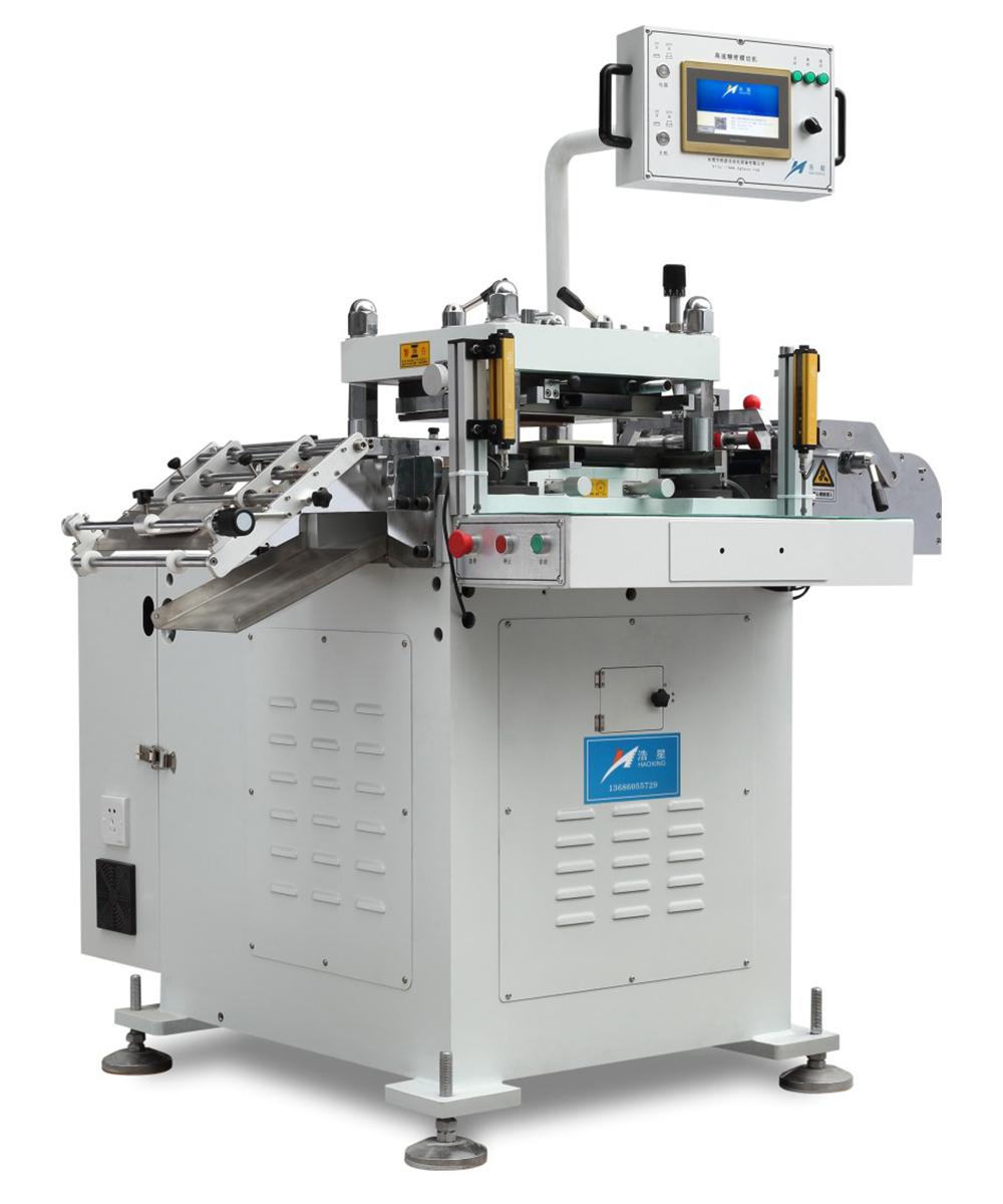 HX-D450小孔套位模切机