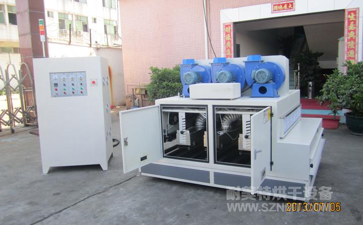 NMT-UV-095通用UV光固机(馥荣)