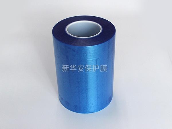 蓝色CPP保护膜