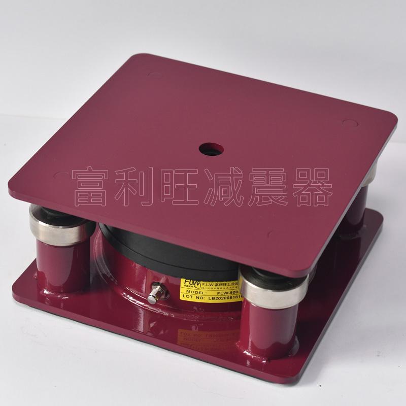 模切机减震器供应 模切冲床减震器厂家 选富利旺品牌效果好