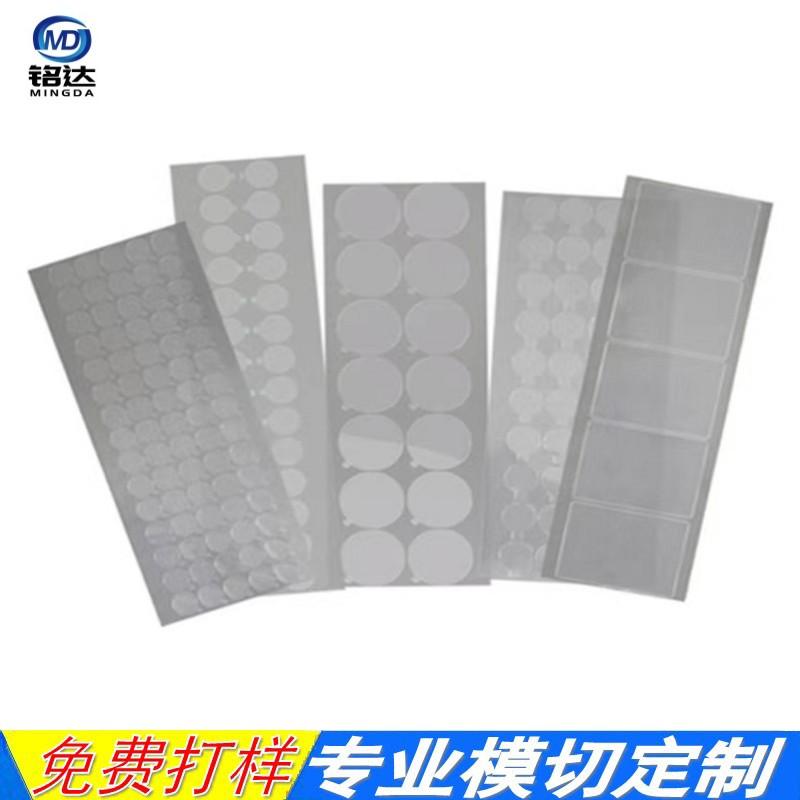 模切pe保护膜自粘防静电透明保护膜PET PVC PE保护膜