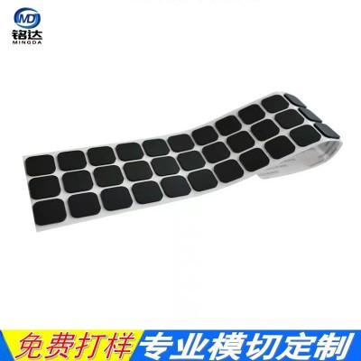 模切冲型硅胶脚垫减震橡胶垫防滑垫自粘背胶网格纹硅胶垫片