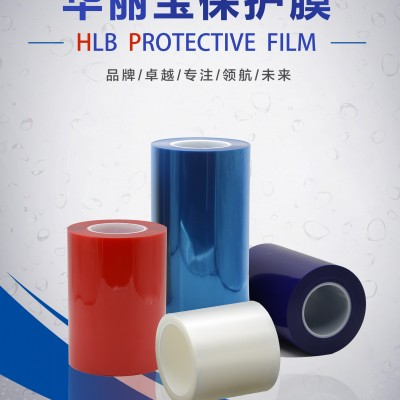 带你认识各类保护膜:PP、PE、PVC、PET、OPP