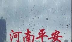 小米/OPPO/VIVO/苹果/华为等多家科技企业驰援河南